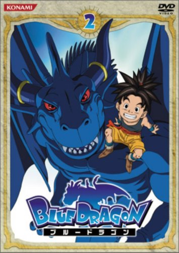 Vol. 2-Blue Dragon