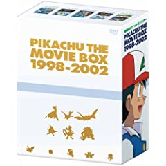 Pikachu the Movie Box 1998-2002