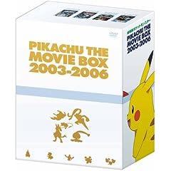 Pikachu the Movie Box 2003-2006