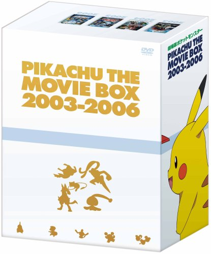 Pikachu the Movie Box 2003-2006