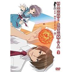 The Melancholy of Haruhi Suzumiya, Volume 3 (Limited Edition)