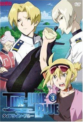 Tide-Line Blue Vol 3