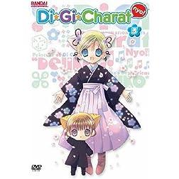 Digi Charat Nyo Vol 3