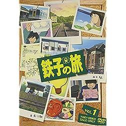 Vol. 1-Tetsuko No Tabi