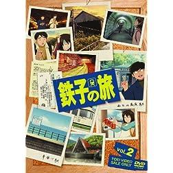 Vol. 2-Tetsuko No Tabi