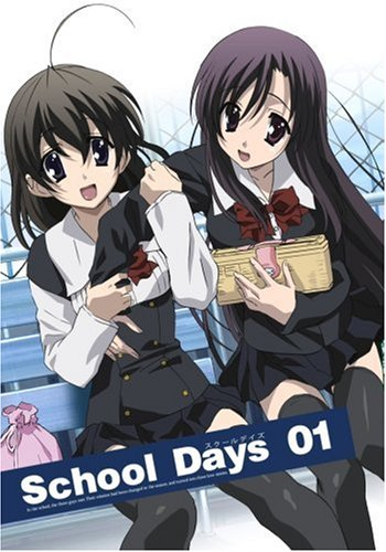 Vol. 1-School Days
