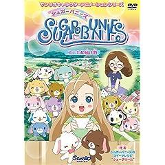 Vol. 4-Sugar Bunnies