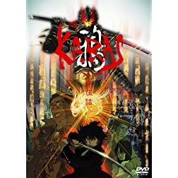 Karas V.5 (Collector's Edition)