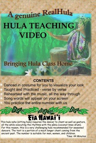 EIA HAWAI`I ... Ancient: Kahiko