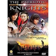 The Patriotic Knights