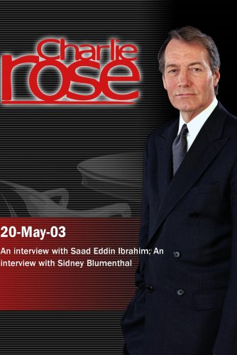 Charlie Rose (May 20, 2003)