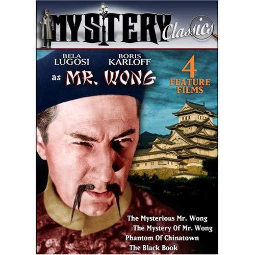 Mystery Classics Vol 15