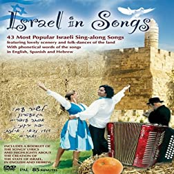 Israel in Songs