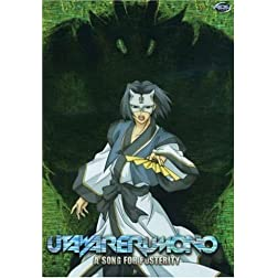 Utawarerumono, Vol. 6: Song for Posterity