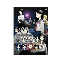 Sayonara Zetsubo Sensei DVD 3 [Region 2]