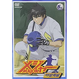 Vol. 6-Major: 3rd Series