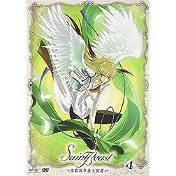 Vol. 4-Saint Beast: Kouin Jojishi Tenshi Tan