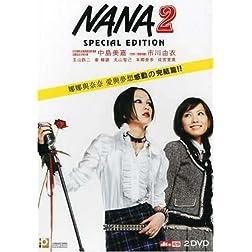 Nana 2-Special Edition