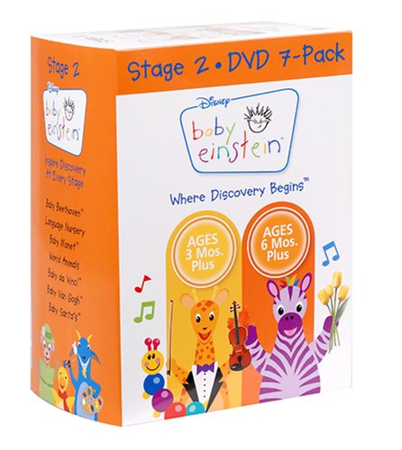 Baby Einstein 7pc Gift Box Set Coll #