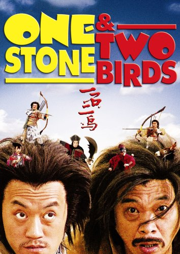 One Stone & Two Birds