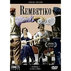 Rembetiko (W/Book) (Full Sub)