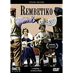 Rembetiko (W/Book) (Full Sub)