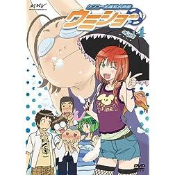 Vol. 4-Kenko Zenrakei Suieibu Umisho