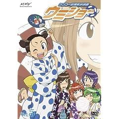 Vol. 5-Kenko Zenrakei Suieibu Umisho