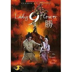 Lady Nine Flower