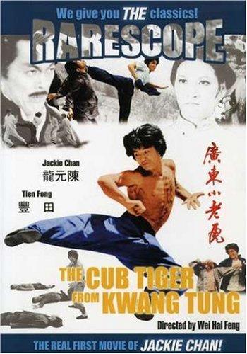 The Cub Tiger of Kwang Tung