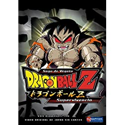 Dragon Ball Z: Supervivencia v.3