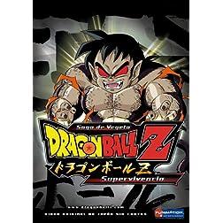 Dragon Ball Z: Supervivencia v.3