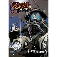 Desert Punk: Enter The Desert v.1