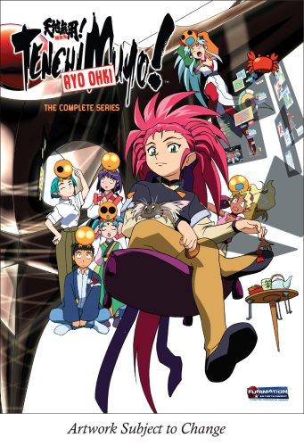Tenchi Muyo Ryo Ohki: Box Set
