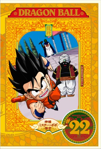 Dragon Ball #22