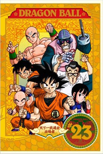 Dragon Ball #23