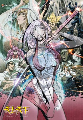 Tenjho Tenge: Complete Collection