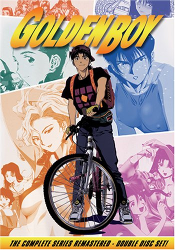 Golden Boy: Complete Series (2pc) (Dub Sub)
