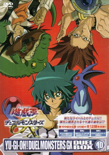 Yuu@gi@ou Duel Monsters Gx DVD Series: Duel Box 10