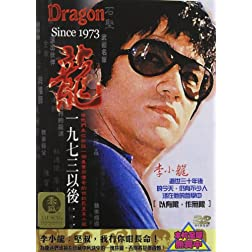Dragon Since 1973