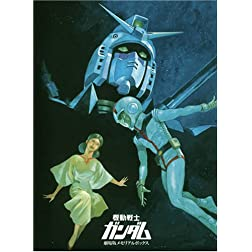 Mobile Suit Gundam Movie Memorial Bo