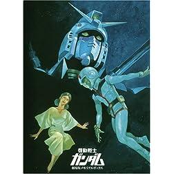 Mobile Suit Gundam Movie Memorial Bo