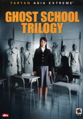 Ghost School Trilogy