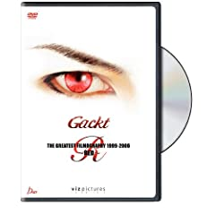 Gackt: The Greatest Filmography 1999-2006 Red