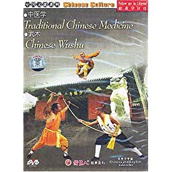 Traditional Chinese Medicine / Chinese Wushu