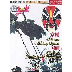 Chinese Traditional Painting / Chinese Peking Opera