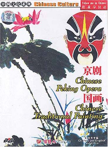Chinese Traditional Painting / Chinese Peking Opera