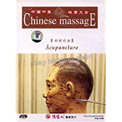Acupuncture (Chinese Massage Series)