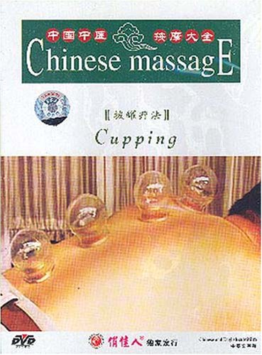 Cupping (Chinese Massage Series)