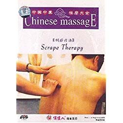 Scrape Therapy (Chinese Massage Series)